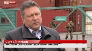 41 контейнер из Китая на миллиард российских рублей