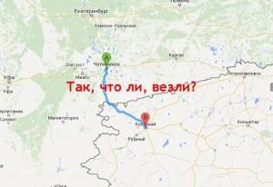 Челябинск-Костанай