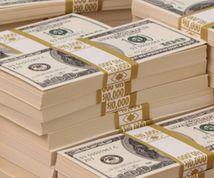 Как можно 70 тысяч долларов спрятать в желудке?!