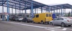 «контрабанда с Польшей достигает не менее 1,5 млрд долларов в год»