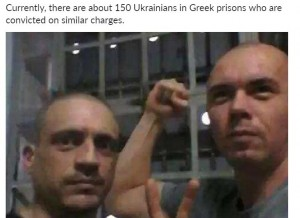 Греческий суд дал двум украинцам 180 лет тюрьмы за контрабанду людей